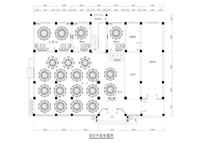 cad立面图 施工图纸 cad施工图 cad平面图 免费cad图纸下载 餐馆施工