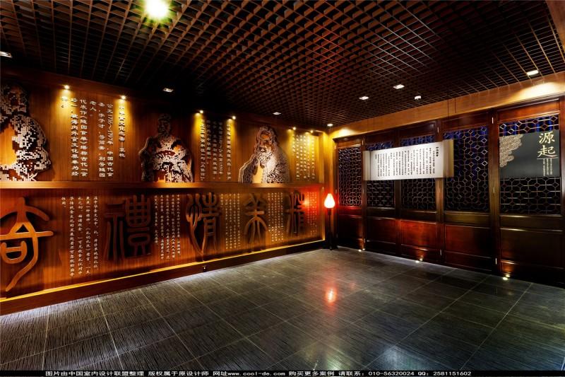 馆_天津桂发祥十八街麻花文化馆室内设计实景图