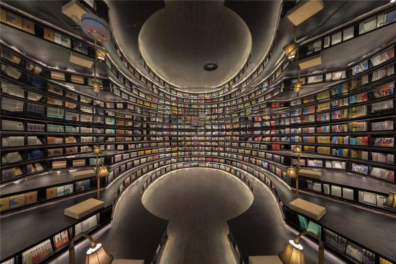钟书阁工业风格室内设计实景图