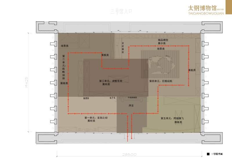 室内设计室内装修装修设计原创设计室内装潢设计展厅空间结构简洁公共