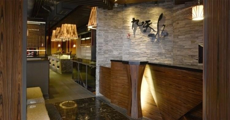 凱奕设计--东方禅风 九天水餐厅休闲娱乐类室内设计效果图