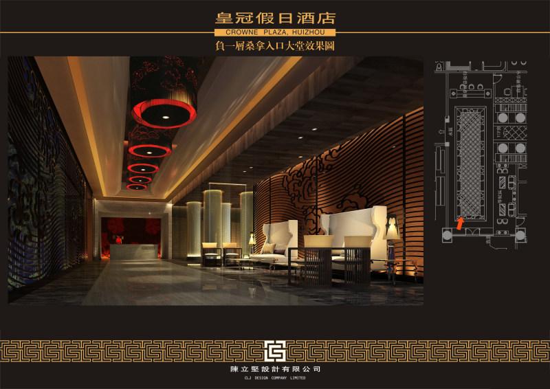 惠州皇冠皇朝会浪涛沙休闲娱乐类室内装饰装修设计效果图
