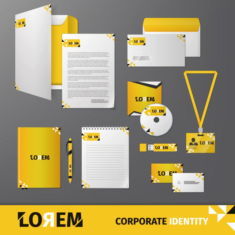 简约黄色VI模板设计