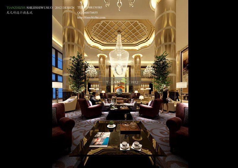 2012最新酒店大堂效果图混搭风格宾馆酒店室内装饰装修设计实景图