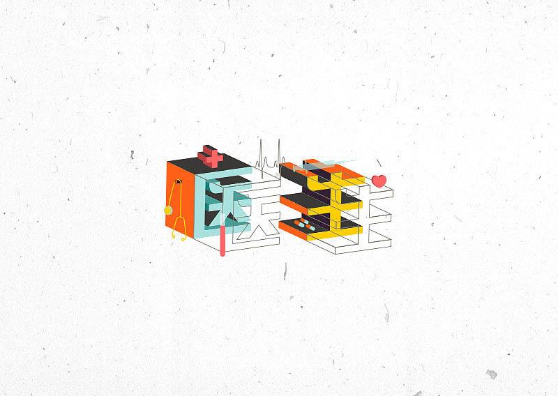 立体字体设计创意字体设计欣赏