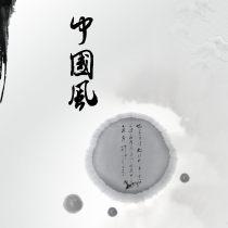 中���L素材-中���L〗背景素材-�O���