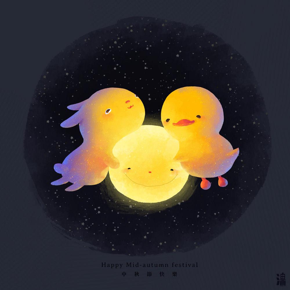 可爱小黄鸭中秋节贺卡图案素材
