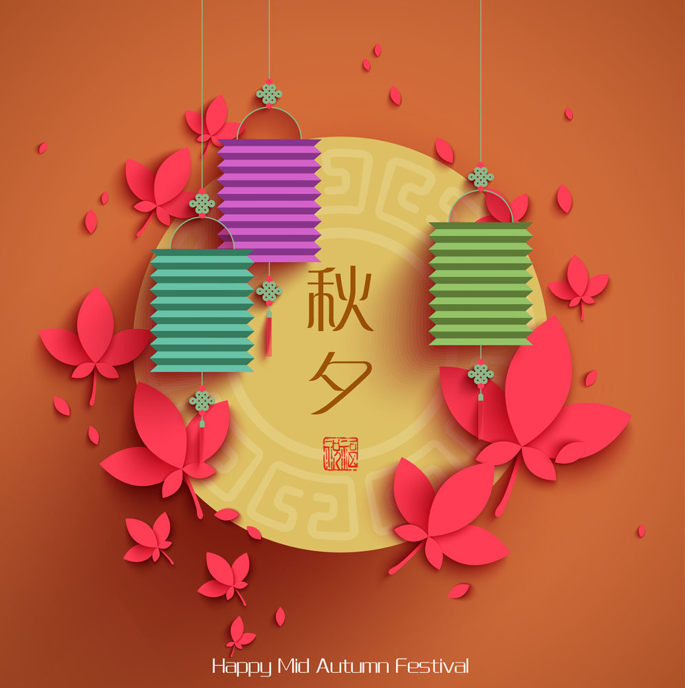 中秋节精美图案素材