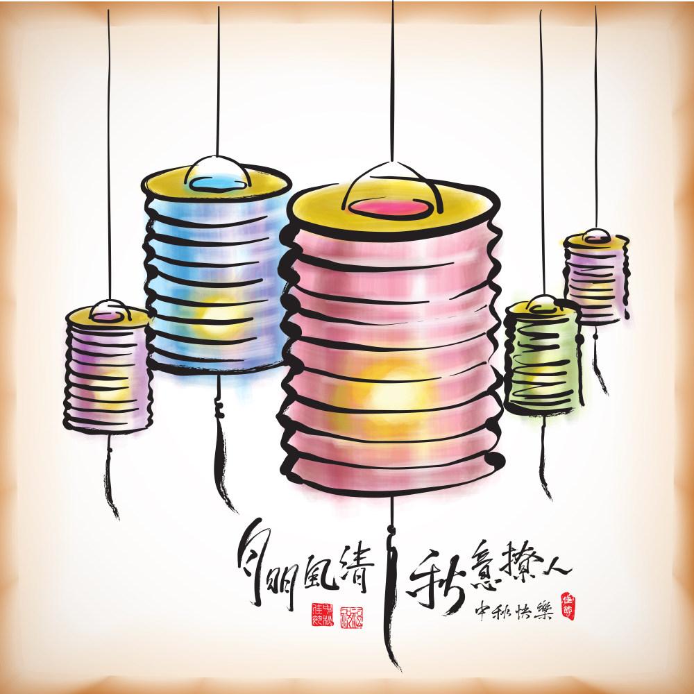 中秋节手绘灯笼贺卡素材