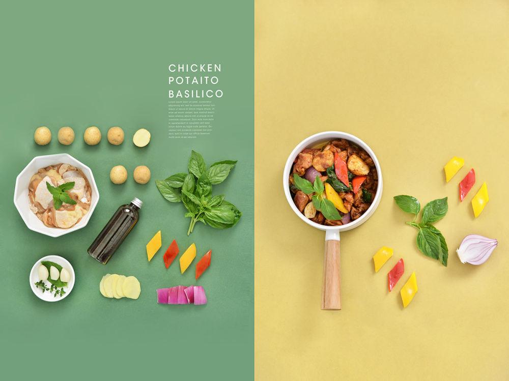 创意食物排版海报设计