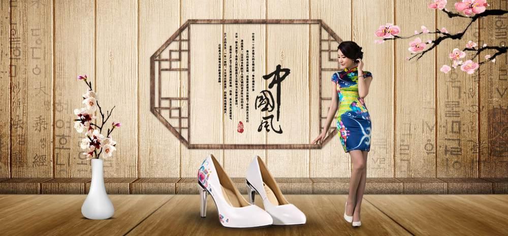 中���L女鞋淘��店�banner�O�PSD模板