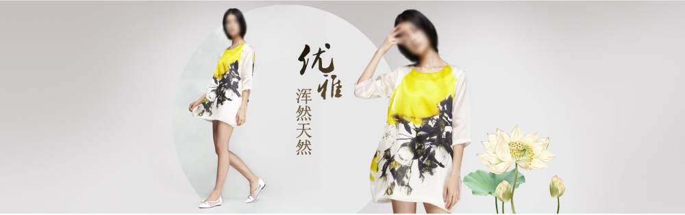 中国风服装宣传banner素材tif