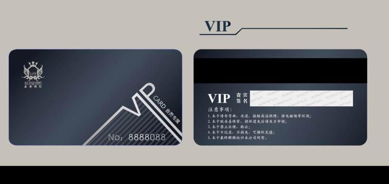 创意简约vip会员卡设计ai矢量素材