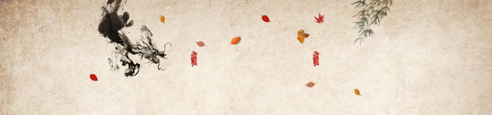 中国风水墨龙背景banner设计psd素材