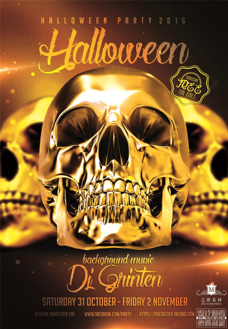 黄金骷髅创意万圣节海报设计psd素材